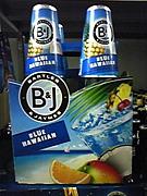 ブルーハワイ味って何味?