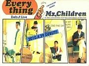 Mx.Children(仮)