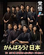 大阪 軟式野球 新規チーム