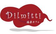 Dilmitti 極楽カフェ