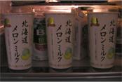 北海道メロンミルク愛好会