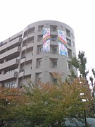 関西福祉科学大学