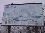 国設胎内スキー場