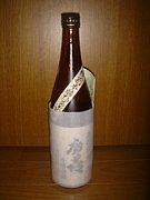 岩手県紫波町の日本酒