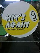 HIT's AGAIN