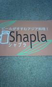Shapla(シャプラ)