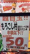 狭山高校31期の会