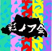 ももクロZ   埼玉 彩ノフ会