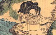 日本現代妖怪研究