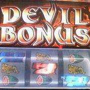 パチスロ Devil may cry3