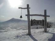 八幡平スキー場愛好会