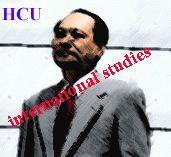 HCU国際学部!