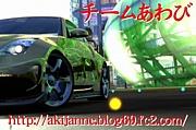 GT5チームあわびmixi支部