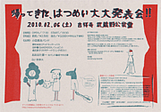 小田晃生 -Oda Kohsey-