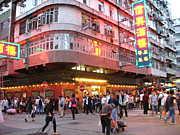 香港傳統飲食餐廳