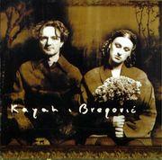 Kayah i Bregovic