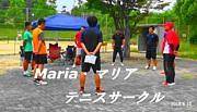 ❤Maria テニスサークル