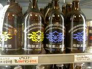 地ビール ファンクラブ