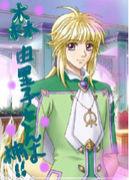 森由里子さんはアンジェ作詞の神