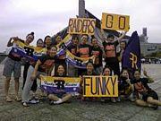 ★FUNKY RAIDERS★