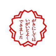 ☆たけマニア☆