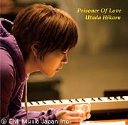 宇多田ヒカル☆Prisoner of love