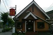焼肉『牛屋〜八潮店〜』