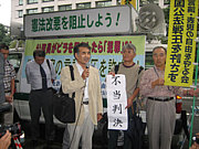 世田谷国公法弾圧事件