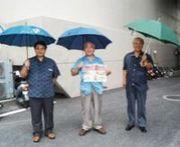 男性も日傘を