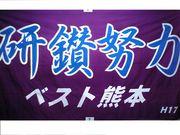 ☆BEST SWIMMING CLUB☆