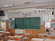 利神小学校