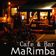 Cafe & Bar MaRimba