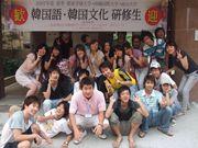 韓国NAP☆2007