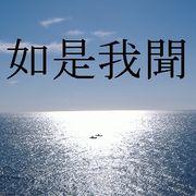 中野坊主バー随聞記