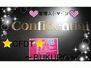 ★CFDT★〜BUKURO〜