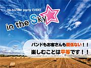 in the Sky★