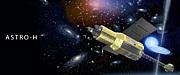 ASTRO-H(X線国際天文衛星)