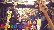 岡山 Sound edgE