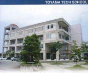 富山県技術専門学院