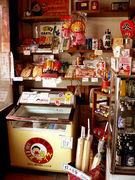 近所の駄菓子屋好き