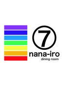 nana−iro ~dining room~