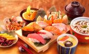 日本食を愛する会
