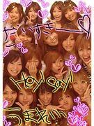 Hey!Say!生まれ!!(・o・)