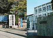 静岡工業高校 生徒会