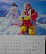 カレンダーをめくり忘れる