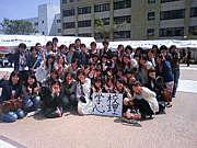 岐聖大-学☆心