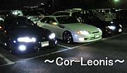 〜Cor-Leonis〜