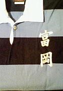 富岡高校ラグビー部9期生