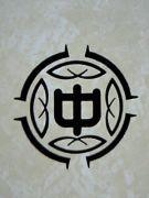 行田市立見沼中学校