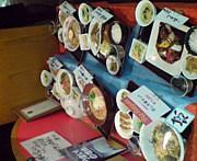 餃子屋台 新宿サブナード店